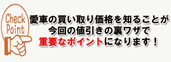 裏ワザ1文章下画像.jpg